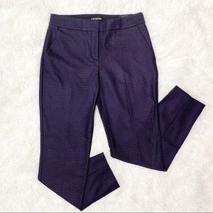 NWT Express Columnist ankle length pants